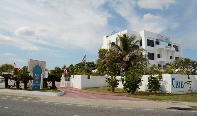 Casa Árabe Dominicana pide al presidente Abinader no trasladar su embajada en Tel Aviv a Jerusalén