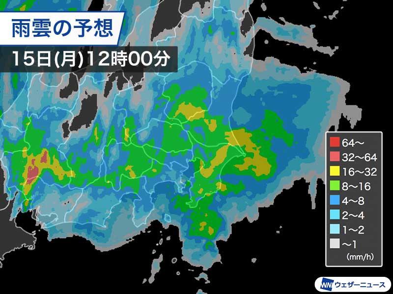 Fuerte lluvia local en Kanto El centro de Tokio está cayendo después del mediodía