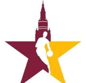 Logos revelados para el Juego de Estrellas de la NBA en Cleveland en 2022