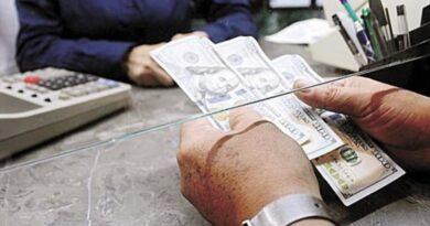 Las remesas enviadas a R.Dominicana aumentaron 64,9 % en primer cuatrimestre