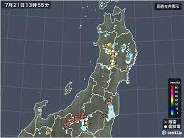 Informacin de advertencia de tornados en la prefectura de Fukushima Tenga cuidado con las rfagas severas