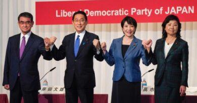 El Parlamento de Japón elegirá al nuevo primer ministro el 4 de octubre